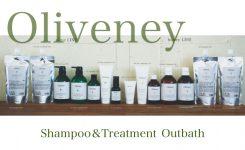Oliveney