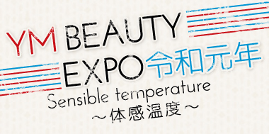 beauty expo令和元年